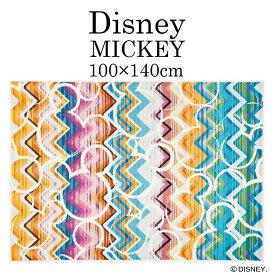 ディズニー ラグ Mickey ミッキー カラフルへリンボーンラグ DRM-1062 100×140cm Disney 7◆ミッキー かわいい おしゃれ カラフル カジュアル ヘリンボン 北欧 インテリア 子供部屋 防炎 床暖房・ホットカーペット対応 耐熱 100 140 リビング スミノエ[NS] Disneyzone