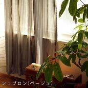 colneオーダーカーテン06