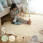 タオル素材の綿100%ラグ(イメージ)