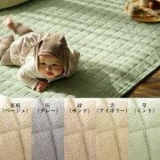 タオル素材の綿100%ラグ(カラー)
