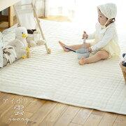 タオル素材の綿100%ラグ(カラー砂サンド2)