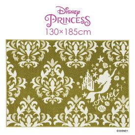 Princess/プリンセス ダマスクラグ DRT-1069 130×185cm ディズニー Disney7◆アリエル プリンセス かわいい おしゃれ 貝 マリン 人魚 マーメイド グリーン 北欧 インテリア 子供部屋 日本製 防ダニ 床暖房・ホットカーペット対応 130 185 ラグ スミノエ[NS] Disneyzone