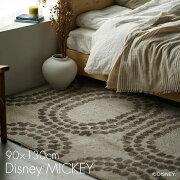 Mickey/ミッキードットリングラグDRM-1070(メインイメージ)