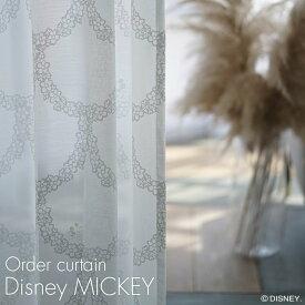 レース オーダーカーテン MICKEY/ミッキー フラワーリース Disney8□イージーオーダー 洗える ウォッシャブル 日本製 スミノエ ディズニー Disneyzone
