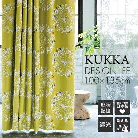 北欧 遮光 カーテン KUKKA/クッカ 幅100×丈135cm 1枚入DL10□ 北欧デザイン フィンランド語で「花」の意。シルエットの植物が大胆かつ繊細に並んだおしゃれな遮光カーテン。 スミノエ 洗える 厚地カーテン 遮光2級 イエロー グリーン [P]