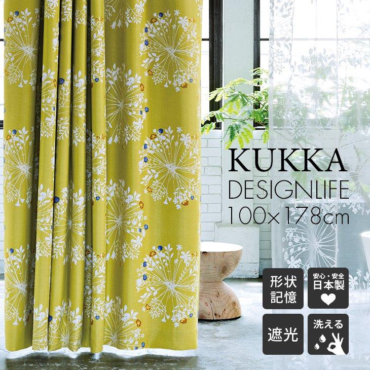 遮光 カーテン 北欧 KUKKA/クッカ 幅100×丈178cm 1枚入DL10□ 北欧デザイン フィンランド語で「花」の意。シルエットの植物が大胆かつ繊細に並んだおしゃれな遮光カーテン。 スミノエ 洗える 厚地カーテン 遮光2級 イエロー グリーン [P]