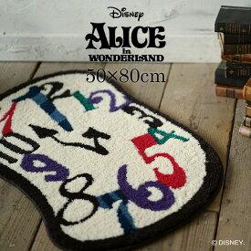 Alice/アリス リンプクロックマット DMA-4068 50×80cm ディズニー Disney7●アリス かわいい おしゃれ クロック 時計 北欧 インテリア 玄関マット 室内マット 日本製 防ダニ 滑り止め 50 80 リビング [50_80]マット ラグマット スミノエ[NS] Disneyzone