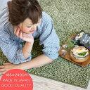 ラグ ミランジュ(185×240cm)Fit1◆ラグ 夏用 洗える 日本製 防ダニ 床暖房・ホットカーペット対応 耐熱 滑り止め …