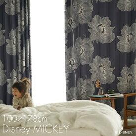 遮光 カーテン MICKEY/ミッキー オオキイアネモネ 幅100×丈178cm 1枚入Disney8□おしゃれ 花 フラワー ナチュラル 日本製 遮光カーテン ウォッシャブル 遮光 ダークブルー イエローグリーン リビング 子供部屋 スミノエ Disneyzone