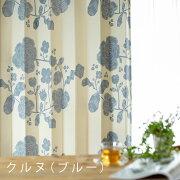 北欧デザインカーテン03