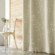 北欧デザインカーテン05
