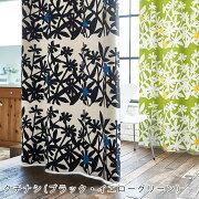北欧デザインカーテン06