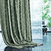 北欧デザインカーテン08