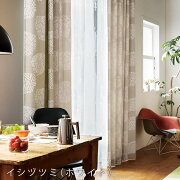 北欧デザインカーテン10