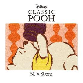 玄関マット POOH/プー ピーク マット DMP-4044 50×80cm ディズニー Disney5● プーさんが寝転びながらはちみつの壺をのぞいているデザイン。手書きタッチに北欧風カラーを加えた楽しい玄関マット。スミノエ[P] Disneyzone