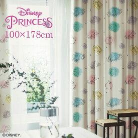 遮光 カーテン PRINCESS/プリンセス プリンセスチャーム 幅100×丈178cm 1枚入 プリンセス 娘 女の子 子供部屋 ピンク アイボリー ディズニーDisney7□スミノエ Disneyzone[NS]