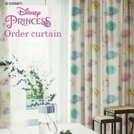 ディズニー カーテン 遮光 オーダーカーテン PRINCESS/プリンセス プリンセスチャームDisney 7 □ イージーオーダー 洗える 日本製 スミノエ ピンク アイボリー Disneyzone