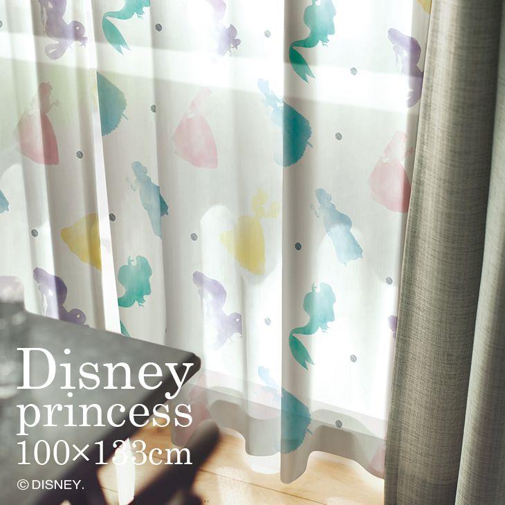 レース カーテン PRINCESS/プリンセス プリンセス 幅100×丈133cm 1枚入プリンセス 娘 女の子 子供部屋 アリエル シンデレラ ラプンツェル ディズニー Disney7□スミノエ Disneyzone[NS]