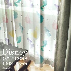 [P10倍 2/16 13:59迄]ディズニー プリンセス レース カーテン PRINCESS/プリンセス プリンセス 幅100×丈133cm 1枚入おしゃれ 女の子 子供部屋 アリエル シンデレラ ラプンツェル Disney 7□スミノエ Disneyzone[NS]
