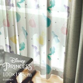レース カーテン PRINCESS/プリンセス プリンセス 幅100×丈198cm 1枚入プリンセス 娘 女の子 子供部屋 アリエル シンデレラ ラプンツェル ディズニー Disney7□スミノエ Disneyzone