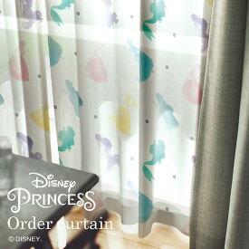 レース オーダーカーテン PRINCESS/プリンセス プリンセスDisney7□イージーオーダー 洗える ウォッシャブル 日本製 スミノエ ディズニー Disneyzone