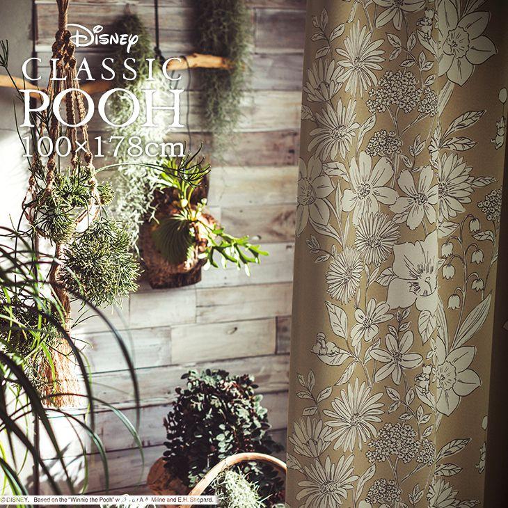 遮光カーテン POOH/プー パルテール 幅100×丈178cm 1枚入ディズニー Disney6□ 野原に咲き乱れる花々とその中で遊ぶ くまのプーさんを手書きタッチでやさしく描いた、エレガントな遮光カーテン。スミノエ Disneyzone[P]