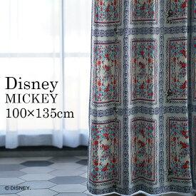 ディズニー カーテン 遮光 MICKEY ミッキー ロイヤルガーデン 幅100×丈135cm 1枚入 Disney 7 □ ブルー フラワー ミニーちゃん 洗える 日本製 スミノエ Disneyzone[NS]
