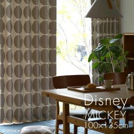 ディズニー 遮光 カーテン MICKEY/ミッキー スコープ 幅100×丈135cm 1枚入ブラック ベージュ ブラウン 北欧 ドット 洗える 日本製 Disney 7□スミノエ Disneyzone[NS]