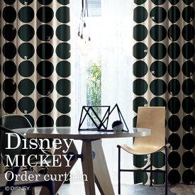 ディズニー オーダーカーテン 遮光 MICKEY ミッキー スコープDisney 7 □ 北欧 ブラック ブラウン ベージュ イージーオーダー 洗える ウォッシャブル 日本製 スミノエ Disneyzone