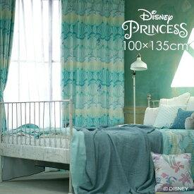 ディズニー プリンセス アリエル 遮光 カーテン PRINCESS/プリンセス シェル 幅100×丈135cm 1枚入 マーメイド 人魚 娘 女の子 グラデーション リトル・マーメイド ブルー ピンク パープル 子供部屋Disney 7 □スミノエ Disneyzone[NS]