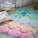 Princess/プリンセス シェルフィッシュラグ DRT-1066 100×140cm ディズニー Disney7◆アリエル プリンセス かわいい おしゃれ 貝 マリン 人魚 マーメイド ブルー ピンク 北欧 インテリア 子供部屋 床暖・ホットカーペット対応 100 140 ラグ スミノエ[NS] Disneyzone