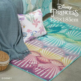 Princess/プリンセス シェルフィッシュラグ DRT-1066 133×185cm ディズニー Disney7◆アリエル プリンセス かわいい おしゃれ 貝 マリン 人魚 マーメイド ブルー ピンク 北欧 インテリア 子供部屋 床暖・ホットカーペット対応 133 185 ラグ スミノエ[NS] Disneyzone