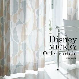 レース オーダーカーテン MICKEY/ミッキー シルエットウェーブDisney7□イージーオーダー 洗える ウォッシャブル 日本製 スミノエ ディズニー Disneyzone