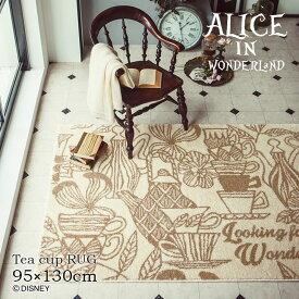 ALICE/アリス ティーカップラグ DRA-1058 95×130cm ディズニー Disney6◆ 映画のワンシーンのティーパーティーをイメージした、紅茶のようなカラーで使いやすいおしゃれなラグ。ラグ ラグマット リビング 子供部屋 スミノエ Disneyzone