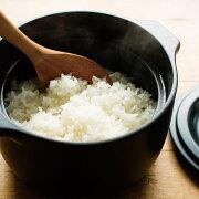 KINTOキントーKAKOMI炊飯土鍋2合ホワイト(イメージ)