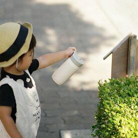 [P10倍 9/24 13:59迄]KINTO キントー プレイタンブラー 300ml (ホワイト) タンブラー ボトル 水筒 おしゃれ シンプル 子供 幼児 使いやすい 北欧 こども 女の子 男の子 THKT19AW■ KINTO ※メーカー直送品
