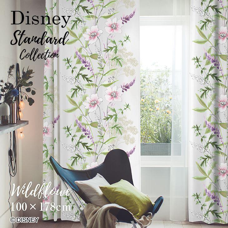 カーテン 遮光 MICKEY/ミッキー ワイルドフラワー 幅100×丈178cm 1枚入ディズニー Disney6□ 野に咲く花の葉っぱの陰でミッキーとミニーが内緒話を楽しんでいる、エレガントでキュートな遮光カーテン。スミノエ Disneyzone[P]