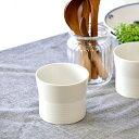 11%OFFクーポン配布中 湯呑み おしゃれ 白山陶器 フリーカップ ミストホワイト MIST WHITE 【 クッチーナ 】 湯のみ …