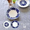 1,000円OFFクーポン配布中◆白山陶器 ブルーム プレート M 【Bloom】 【クッチーナ】