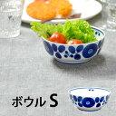 ボウル 食器 白山陶器 ブルーム ボウル S 【 クッチーナ 】 小鉢 取り鉢 サラダボウル デザートカップ スープ ボウル …