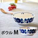 白山陶器 ブルーム ボウル M 【Bloom】 【クッチーナ】