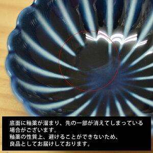 【TOJIKITONYA】(トウジキトンヤ)ぎやまん三寸小鉢(漆/利休/茄子紺)