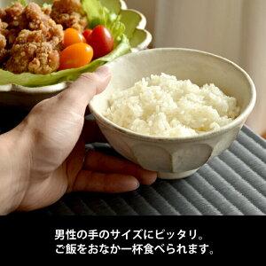 【TOJIKITONYA】リンカ白練小丼