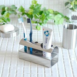 歯ブラシ置き おしゃれ トゥースケアラック マトリス MATRICE セイラス SALUS 【 クッチーナ 】 送料無料 歯ブラシスタンド ステンレス 歯ブラシ立て 歯ブラシ置き 歯ブラシ入れ 洗面所 かわい