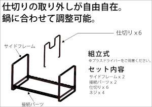 【tower】(タワー)シンク下フライパン&鍋蓋スタンド