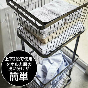 ランドリーワゴン+バスケット【tower】タワー