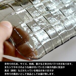 【ダブルエフ】レクタングルミニ260