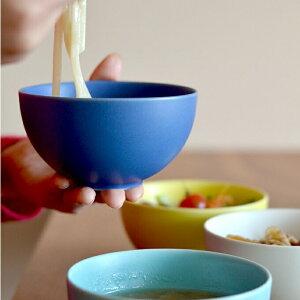 北欧風 食器 ボウル M アイナ aina 【 クッチーナ 】 日本製 小鉢 北欧 器 食器 おしゃれ オリジナル 陶器 雑貨 おしゃれ かわいい インスタ映え ご飯茶碗 ごはん茶碗 モダン カラフル プレゼント ギフト
