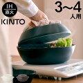 キントーKAKOMI土鍋2.5L3〜4人用KINTO【クッチーナ】