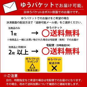 【RESTFOLK】(レストフォーク)今治タオルフェイスタオル日本製プラシッド